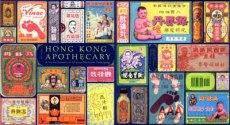 HKApothercary.jpg