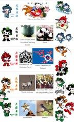 olympic-mascots.jpg