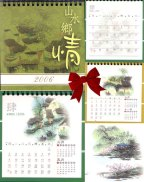 rural-calendar.jpg